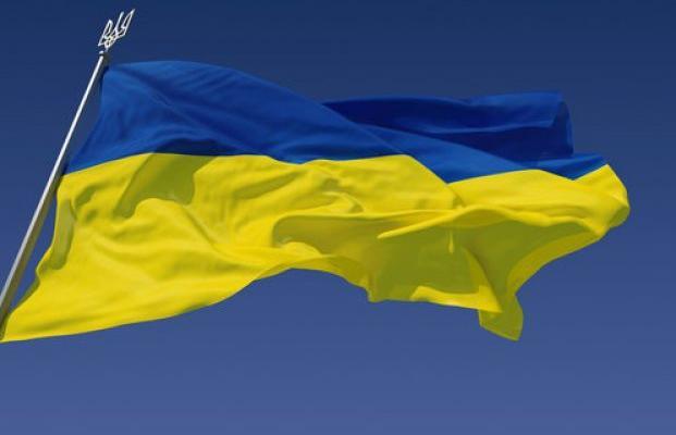 По какому пути идет Украина?