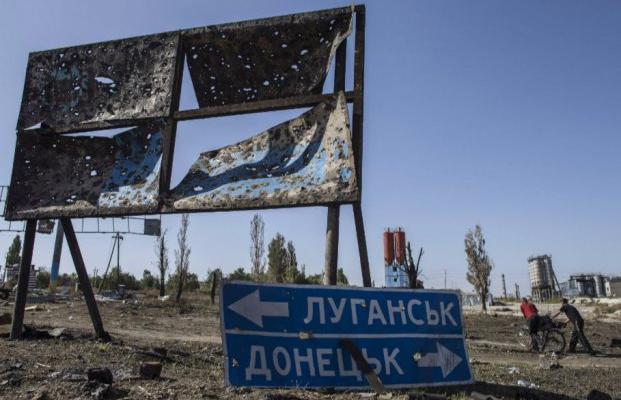 «Наши ожидания оптимистичны»: Киев назвал дату возвращения Донбасса