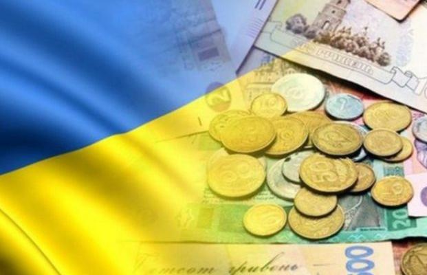 Мировой финансовый кризис нанесет удар по украинскому рынку, но больше всего пострадает гривна