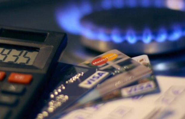 Золотая коммуналка: Как повышение цены на газ ударит по кошелькам украинцев