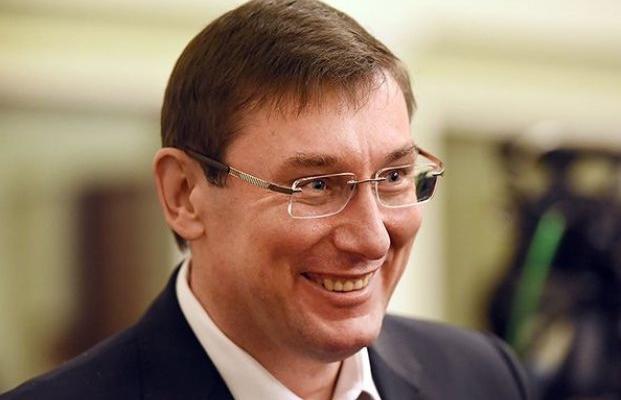 Порошенко вернул Луценко объявление  обувольнение