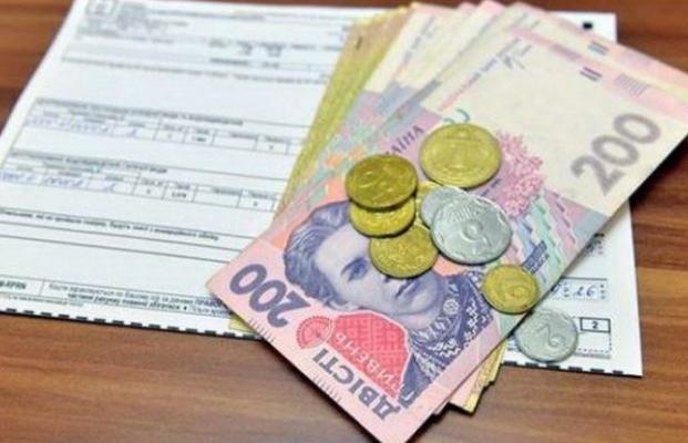 Рекордные долги: почему украинцы перестали платить за коммуналку