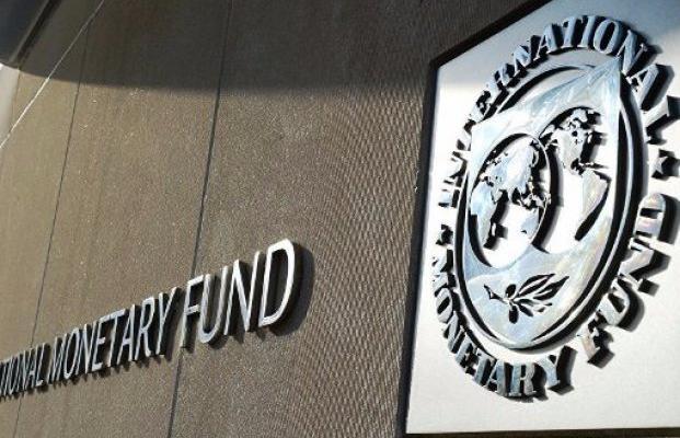 МВФ поднял прогнозы поросту ВВПРФ на2017-2018 годы