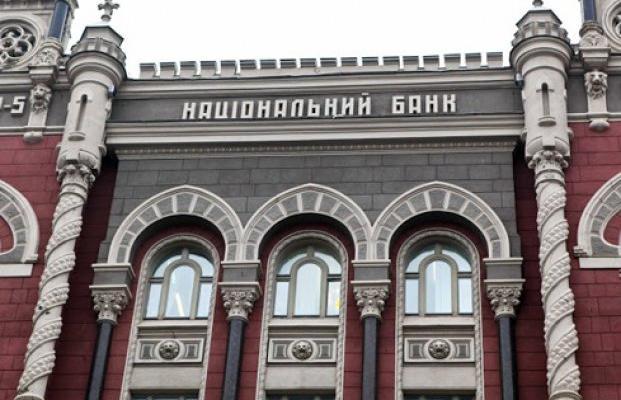 Вгосударстве Украина стало еще наодин банк менее
