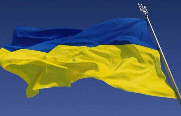 Счет начасы: Украина может лишится €600 млн отЕС