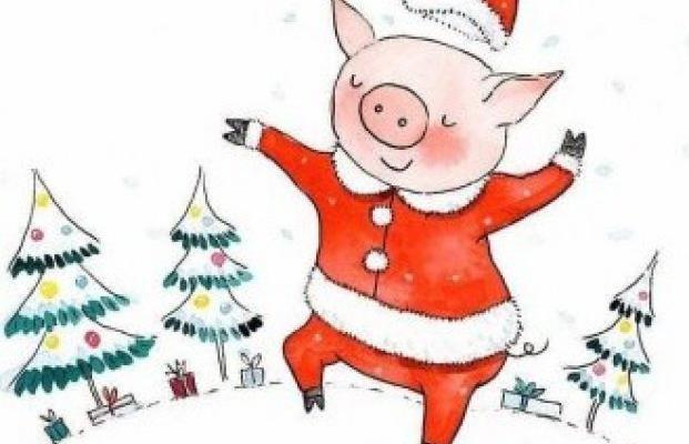 Новый год 2019: главные приметы и суеверия на Земляную Свинью