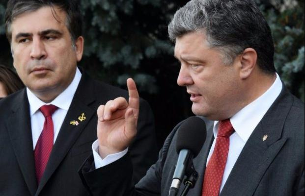 Саакашвили: Ванкете наполучение украинского гражданства немоя подпись