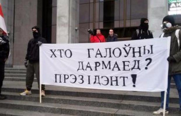 Лукашенко утвердил поправки ксоглашениюРФ и республики Белоруссии осовместной системе ПВО