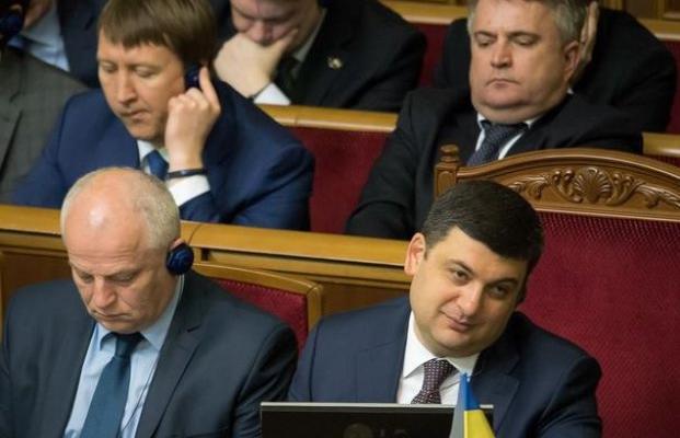 Кабмин одобрил выпуск еврооблигаций намиллиард долларов