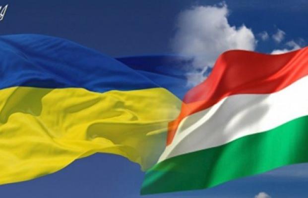 Венгрия обвинила Украинское государство в«подлом нападении» направа нацменьшинств