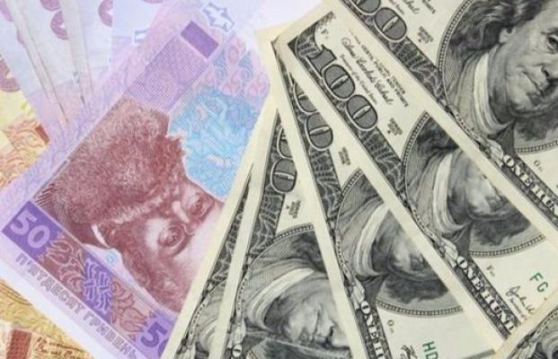 Курс гривны кдоллару вырос до25,66 грн/$