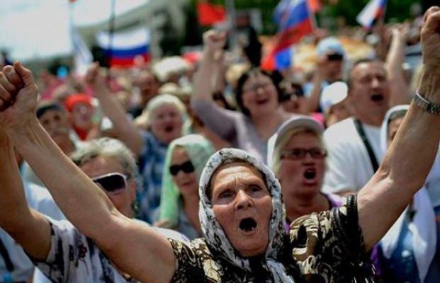 ВСУ отвлекают внимание отобстрела Донецка— Ложь ипровокация