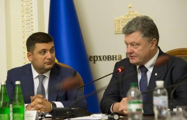 Картинки по запросу порошенко и гройсман фото