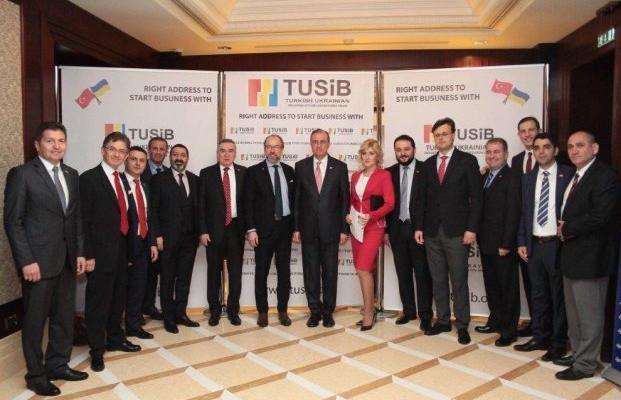 Украина и Турция: экономические партнеры на пути в ЕС
