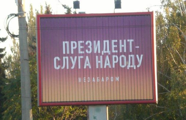 Баканов Иван Геннадьевич