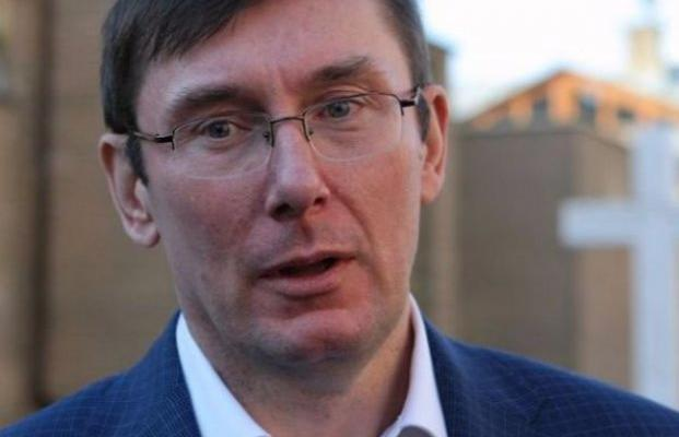 Дело Майдана: уэкс-главы киевской милиции ГПУ отыскала золото иденьги