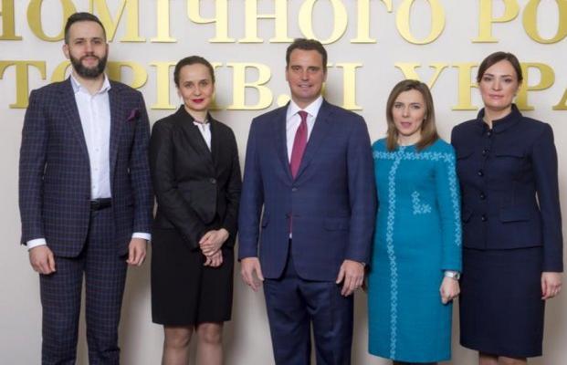 Министерства Абромавичуса больше нет