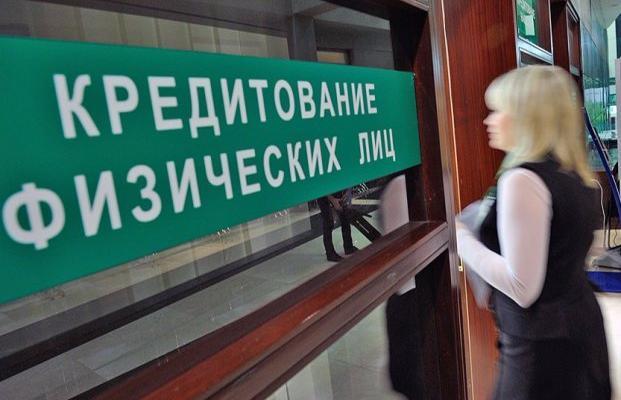 ВТомской области самая дешевая ипотека среди регионов СФО— ЦБ