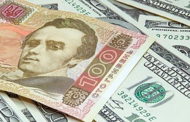 Курс валют: будет ли девальвация гривны.