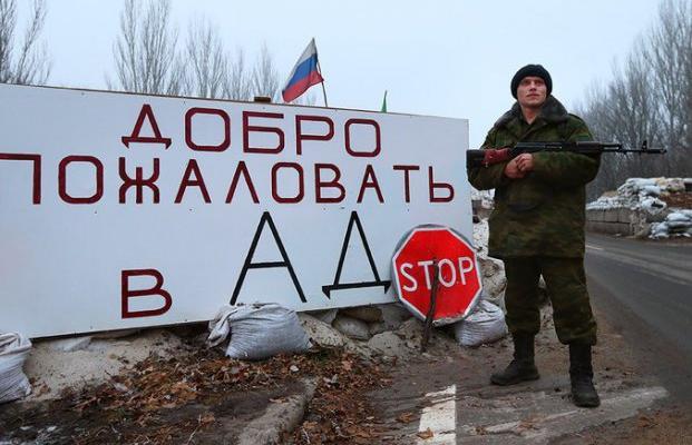 Україно, повернись: мешканці «ДНР» зненавиділи «республіку»