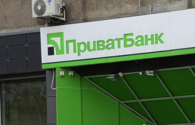 Утечка информации о клиентах Приватбанка в Россию обрастает новыми подробностями