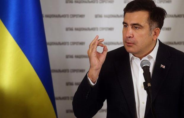 Михаил Саакашвили объявил, что подает вотставку споста руководителя Одесской ОГА