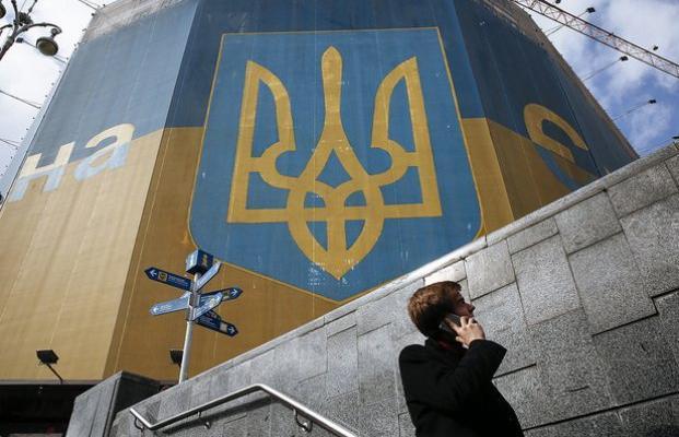 Как Украине стать конкурентоспособной