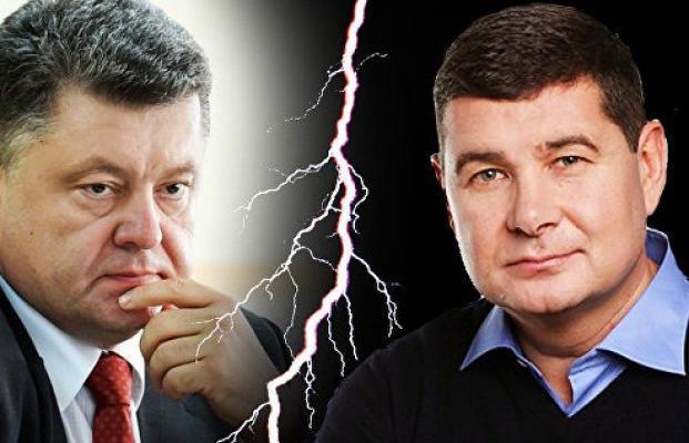 ВНАБУ выдумали схему для Онищенко— Договорняк иоригинал