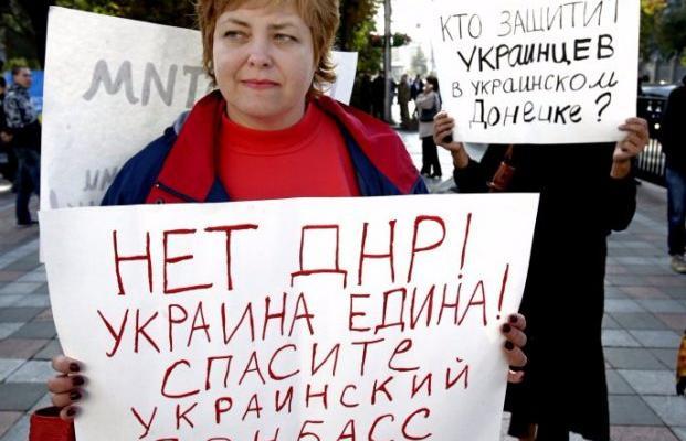 Российская Федерация планирует отказаться от«гуманитарной поддержки» оккупированного Донбасса