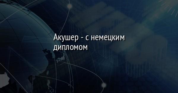 Узбечки и узбеки носые редкое онлайн