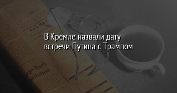 Фильм Оливера Стоуна интервью с Путиным 2 серия 2006