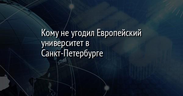 кио санкт-петербурга официальный сайт телефон канцелярии